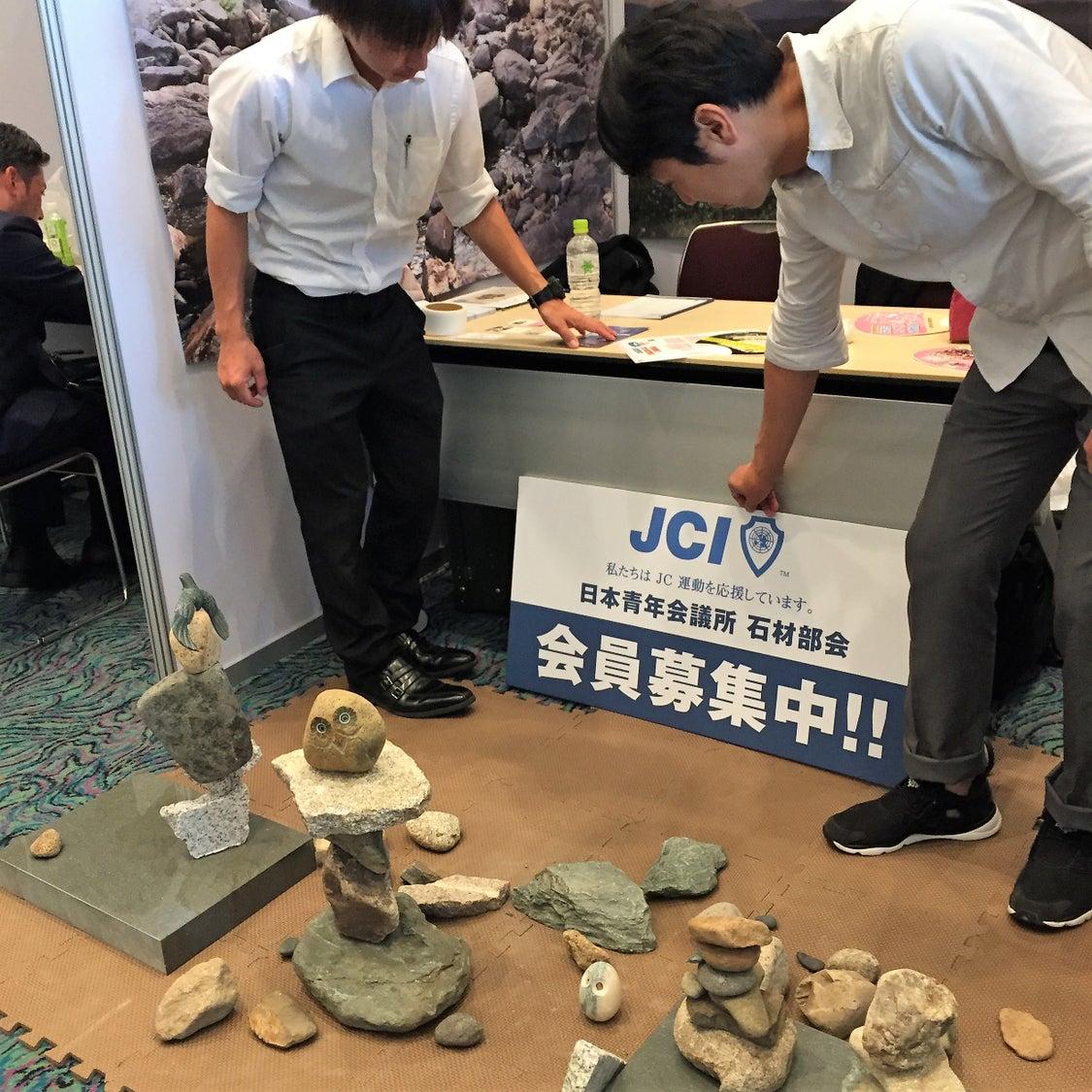 パシフィコ横浜でイベントでした♪の記事より