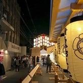 京都暮らし