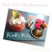 7/21KinKi KidsCDデビュー22周年おめでとうありがとう