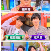 07/20しやがれ翔ちゃん