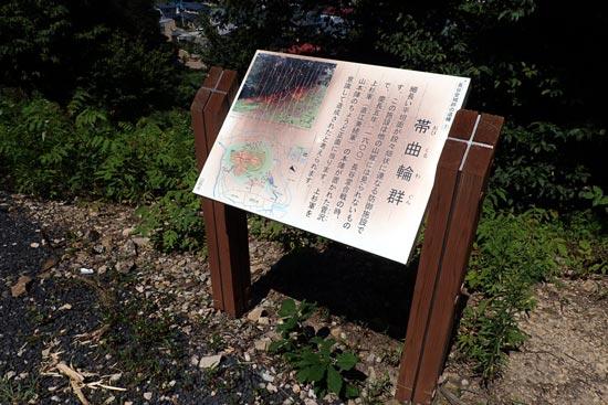 長谷堂城【6】