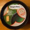 ハーゲンダッツ35周年記念『翠~濃茶~』