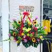 ★【沖縄店】SHOPを楽しむ為の8ヶ条★
