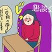 【小2】懇談会に行くと必ずすること&成績表がアチャ~~!w