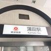 時間がないのに ユザワヤ 蒲田本店へ 行ってみた