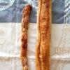 いぶりがっこのパンの画像