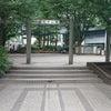 崩導稽古会、新宿の柏木公園でやります!の画像