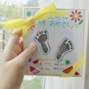 ☆出産のご報告☆の画像