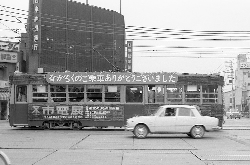 大阪市電谷町線