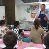 夏の涼風教室開催しました~奈良教室~の画像