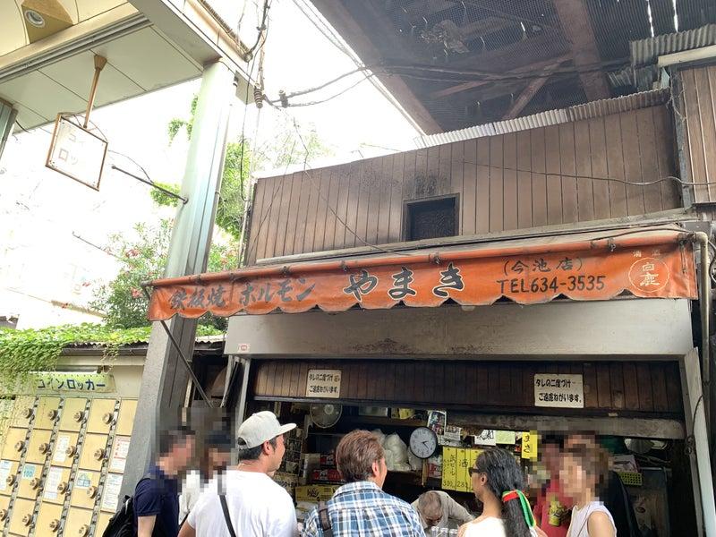 タレ やまき ホルモン やまき(今池・西成萩之茶屋商店街)立ち飲みホルモン鉄板焼き 大阪B級グルメ