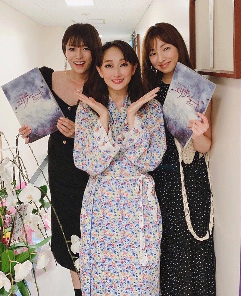 エリザベート | 白羽ゆりオフィシャルブログ Powered by Ameba