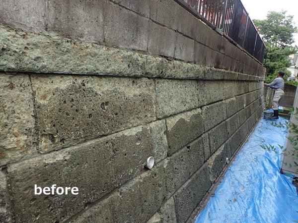 大谷石の補修工事 ポロポロ落ちる擁壁に何を塗る 塗装を考える