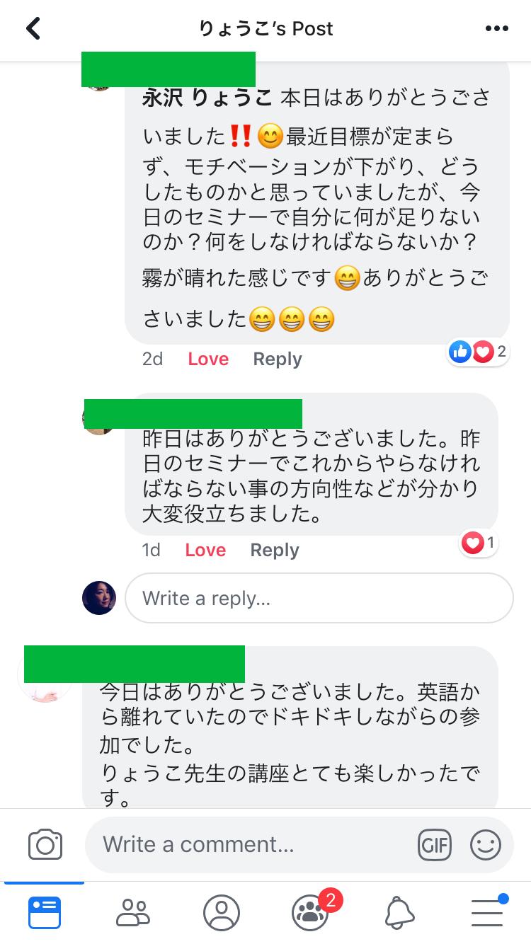 ざいました 英語 ご ありがとう