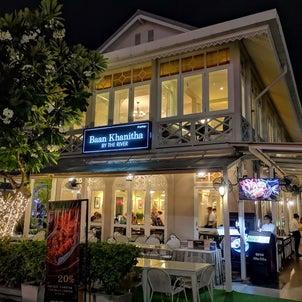 豪華タイ料理が楽しめる ♡ バーンカニタ バイザリバーの画像