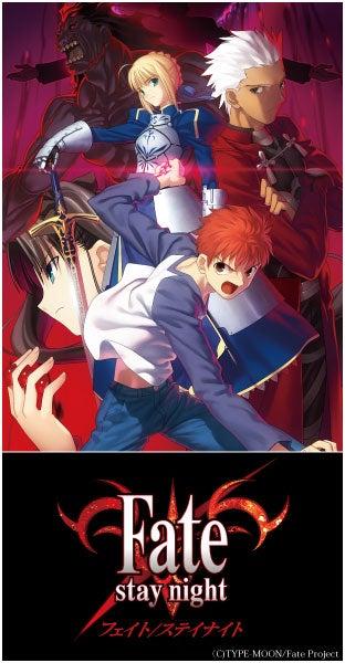 Fate stay/night(旧アニメ)の個人的評価 良作アニメ | りょうぴーの ...