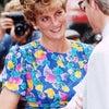 【英国王室】ダイアナ妃 2019年7月20日の画像