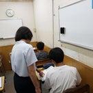 明日から夏期講習のトレーニング授業が始まります。みんな頑張っていきましょう(^^ )の記事より