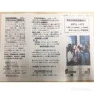 ホンマルラジオ♪市川妙英さんの記事より