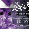 TRAVAS TOKYO × ゑんら LIMITED COLLABORATIONの画像