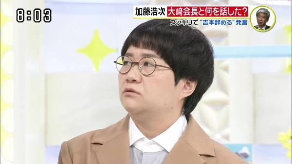 吉本 どう でも いい