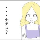 ◎帰国物語~2019夏~⑦◎の記事より