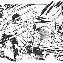 画像 ☆徴用工問題の本質は朝鮮民族の恒久的なたかり構造にあります。 の記事より 9つ目
