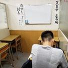 夏期講習初日がスタートしました。2学期の学校の授業が分かりやすくなりますよ。\(^^)/の記事より