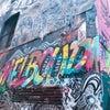 9月26日(木)【無料】メルボルン市内観光ツアー開催♪の画像