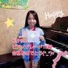 【小学3年生女の子】ピアノグレード13級合格おめでとう(^_^)vの画像