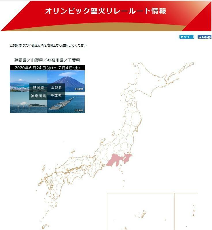 パラリンピック組織委員会の公式サイトの地図 竹島