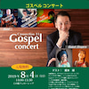 08.04 Connection 11 MARISAゲスト出演!!の画像