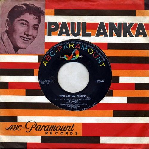 君はわが運命 You Are My Destiny - PAUL ANKA | ポップス&ロック タイトルとジャケットで楽しむ60's~80's