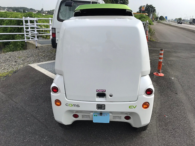 トヨタ COMS (コムス) 電気ミニカー