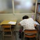 「勉強ができるようになる」という事。「夢や目標を持て」はウソですよ。の記事より