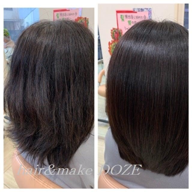 そして3回目の髪質改善プレミアムトリートメント!