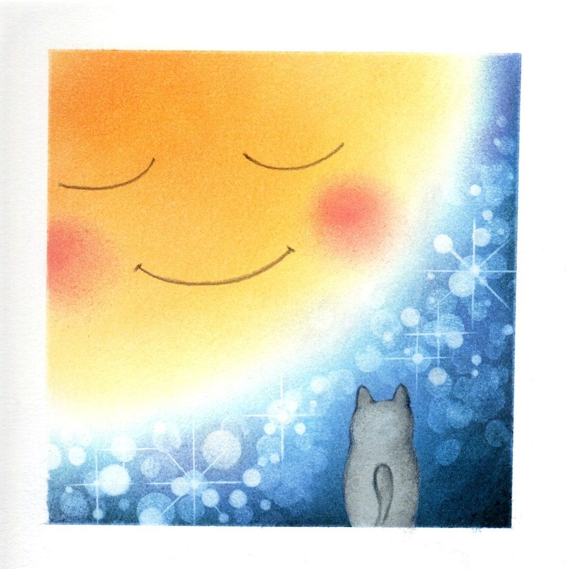 ♡8月15日水瓶座の満月です!浄化、手放してて願いを叶えましょう♡の記事より