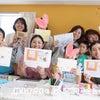 5/12更新【日程一覧】親子すごろくノート術ワークショップ!オンラインで受講できますよ♪の画像