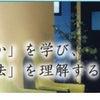 川本治療所「自ら病気を治す方法」の考え方❤️鶏ガラスープの画像