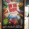 指揮者佐渡裕さんプロデュースのミュージカル「オンザタウン」最高でした!の画像
