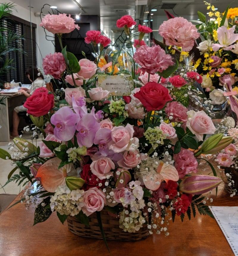 感謝の3周年(2019.7.27  アメブロを再アップ)