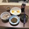 本日の晩御飯【上手に食べて痩せよう】の画像