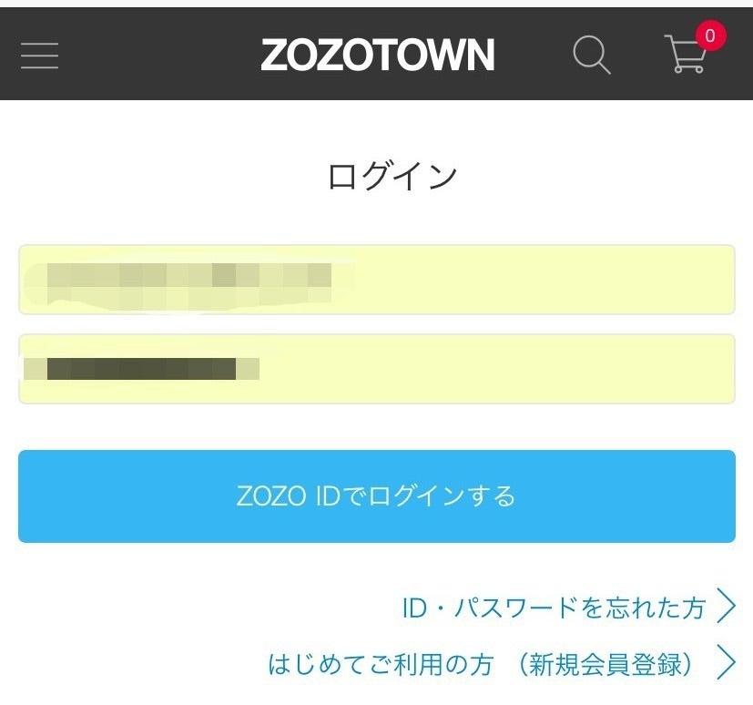 d0e3ff64e9c ZOZOクーポン♡プラス500円にする方法!! | みむめも φ(.. ) 5さい2さいこそだて♡