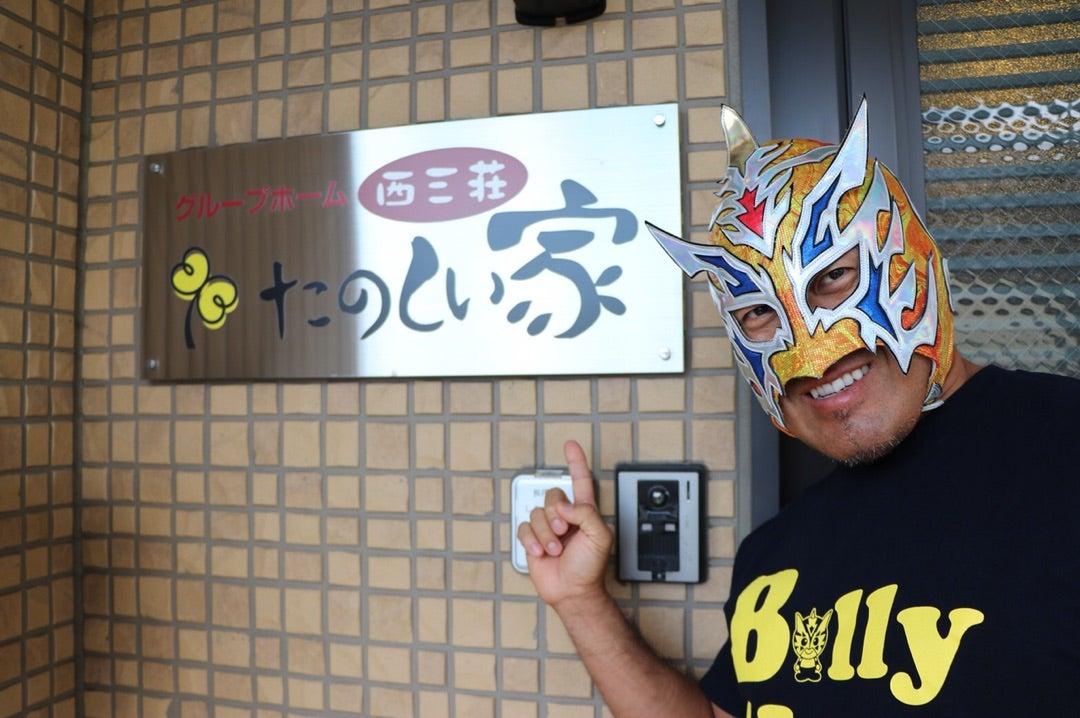 記事 プロレスラー施設訪問 大阪府守口市 の記事内画像