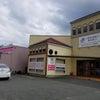 不動産相続の相談窓口 住まいるーむ情報館 山形店開店の画像