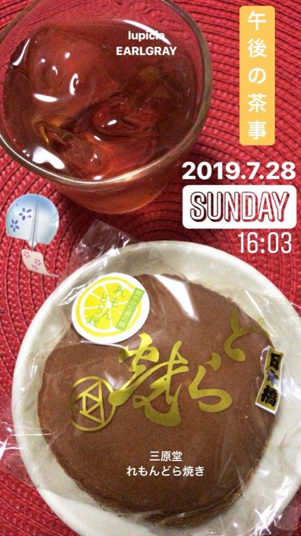 人形町甘味で午後の茶事① | GOLD RUSH organizer Yuka Matsunaga Official Blog