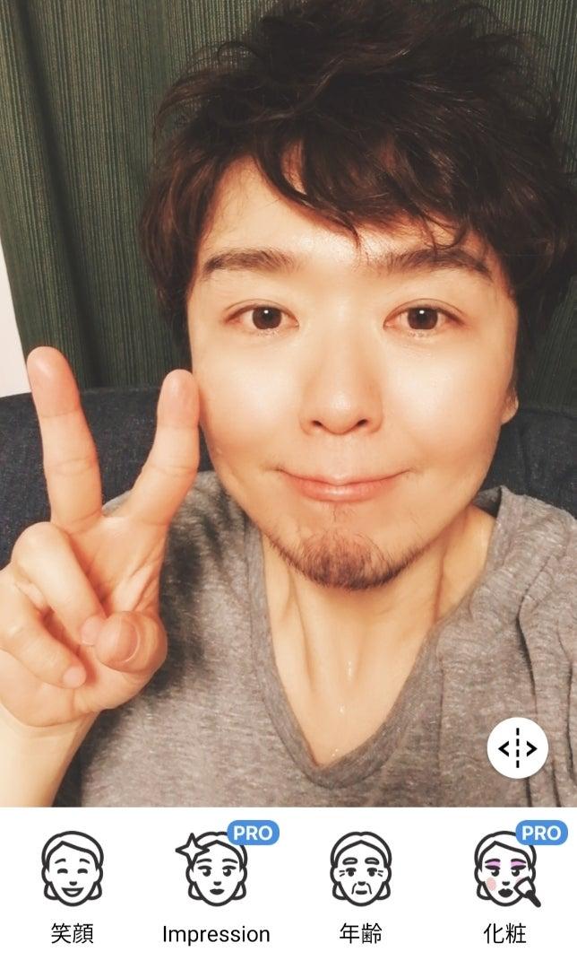 顔認識アプリの性別認識 | 新井祥オフィシャルブログ「クィアな日常 ...