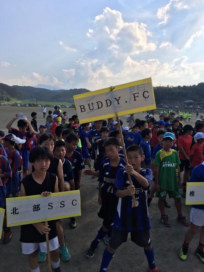 ⚽️ 第18回京築少年サッカーフェスティバル ②⚽️の記事より