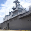 護衛艦かがの画像