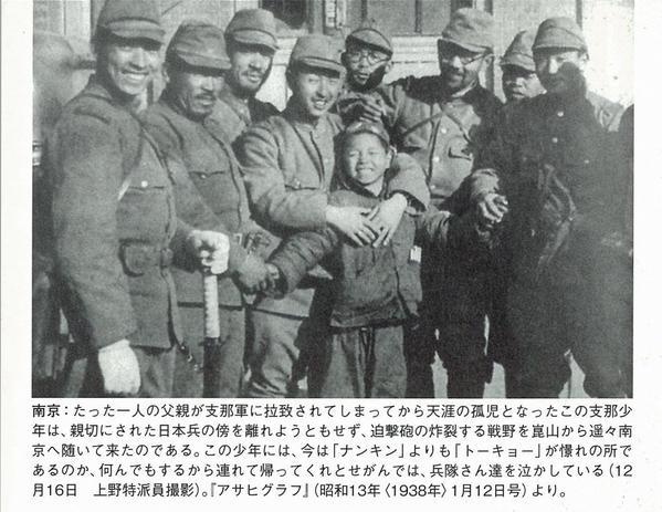 日本軍と内通していた毛沢東10…毛沢東には存在しなかった南京大虐殺